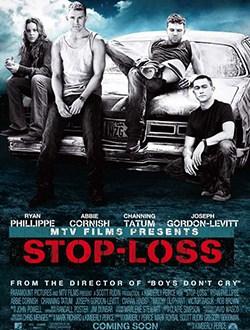 2008-stop-loss