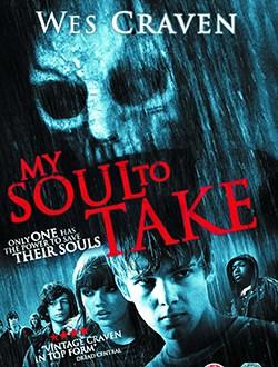 2011-my-soul-to-take