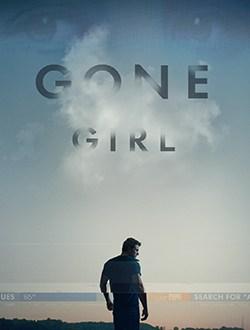 2014-gone-girl