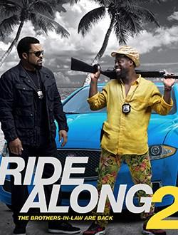 2016-ride-along-2
