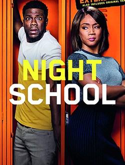 2018-night-school